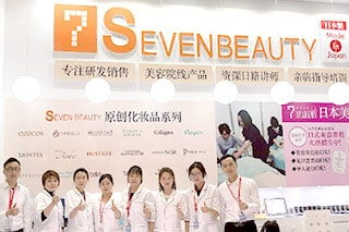 中国国際美博会China (Guangzhou)International Beauty Expo (i.e. Canton Beauty Expo)