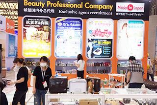 二十二届中国美容博覧会 (上海CBE)