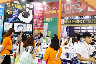 広州国際美博会 Guangzhou International Beauty Expo