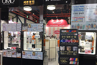 NAIL EXPO IN KOREA 2017